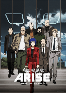 ghost-in-the-shell-arise-official1
